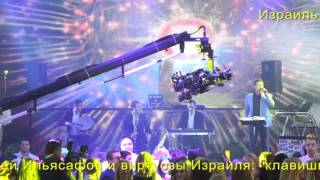 Сергей Ильясафов - Кавказ поппури - 6 - 2016 - www.KavkazPortal.com