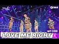 DJ티비씨 엑소EXO - LOVE ME RIGHT 커버댄스 ♬|일본 대표팀 #스테이지K #DJ티비씨