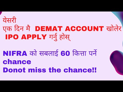 Open demat account in one day and apply ipo /apply ipo/ nifra/meroshare/c asba/entry in share market