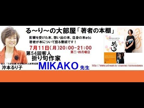 みらチャレ第1期生 西野留以さん ダンス映像 / ふるコミュ北海道来源: YouTube · 时长: 1 分钟1 秒