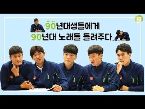 강원FC '새싹마켓' 1편 – 上