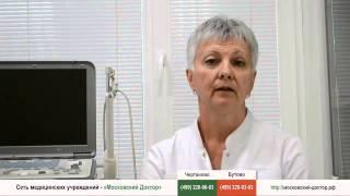 Полип эндометрия(Наша клиника – это огромный медицинский центр, оборудованный по последнему слову техники. Важное преимуще..., 2015-08-06T17:23:06.000Z)