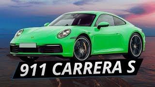 Секрет успеха. Porsche 911 Carrera S | Наши тесты плюс