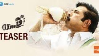 Yatra Movie Trailer (Telugu) | Mammootty | YSR Biopic | Mahi V Raghav