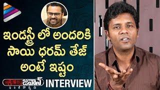 Satyam Rajesh about Sai Dharam Tej | Jawaan Movie Interview | Mehreen | Thaman S | Telugu Filmnagar