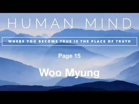 Writing of Woo Myung - The Human Mind