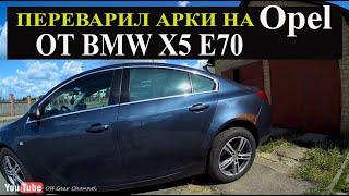 Почему так быстро гниет Opel Insignia !!?? #Автопокраска#Opel#OffGear