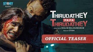 Thirudathey Papa Thirudathey (TPT) Official Teaser   Shalini Balasundaram, Saresh D7   Ztish