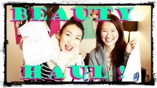 Makeup & Beauty Haul with Tracy ♥ BOOTS Christmas event Christian Dior YSL Essie Body Shop Thumbnail