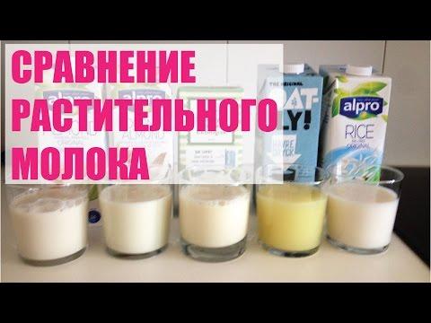 молоко овсяное приготовить фото как