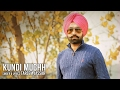 Latest Punjabi Songs 2016 | Kundi Muchh Official Audio Song | Tarsem Jassar | New Punjabi Songs 2016 video