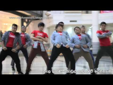 Sala lihini kowul සැල ළිහිණි කොවුල් Karaoke FXV-008