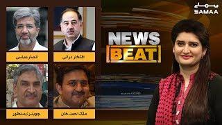 Aik Aur Mini Budget | News Beat | Paras Jahanzeb | SAMAA TV | January 13,2019