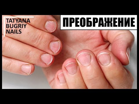 Форма коротких ногтей фото