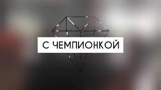 5-ая тренировка Дрим тим - 15.08.2018