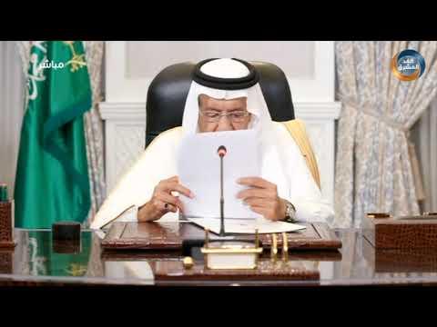الملك سلمان: مليشيا الحوثي الانقلابية ترفض الحلول السلمية وتراهن على الخيار العسكري