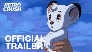 Jungle Emperor Leo | Official Trailer [HD] | 'Kimba the White Lion' by Osamu Tezuka