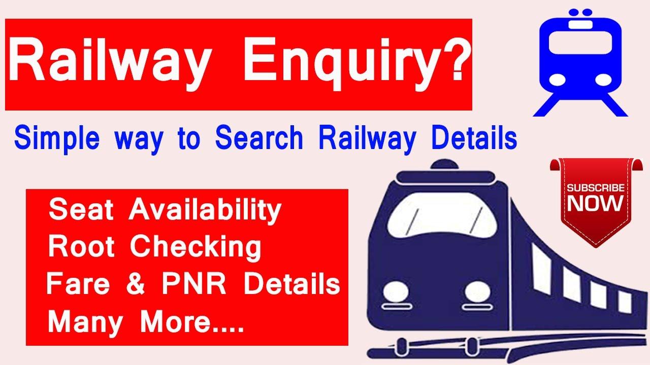 Railway Ticket Inquiry बहुत आसान तरीका है - Erail in [2017] Hindi