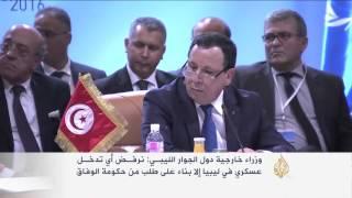 دول الجوار ترفض أي تدخل عسكري في ليبيا