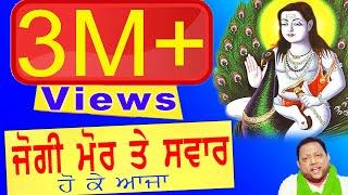 Kakki Te Sawaar Miss Komal Free MP3 Song Download 320 Kbps