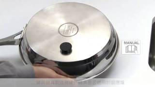 Bosch家電小技巧-如何選擇感應爐使用鍋具