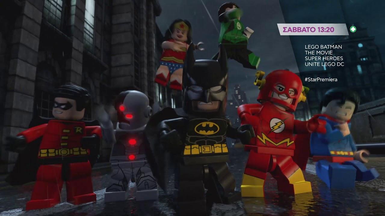 LEGO BATMAN THE MOVIE SUPER HEROES UNITE LEGO DC - trailer ...