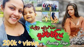 little-england-family-trip