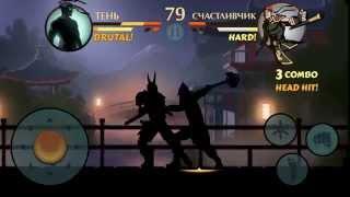 Shadow fight 2 - Отшельник - Прохождение #1