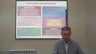 Чрезвычайные ситуации природного характера  О. Н.  Белоусов