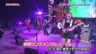 Scandal-Shunkan Sentimental live HD