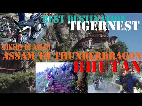 Travelogue: Bikers of Assam tour to Thunder Dragon, Bhutan