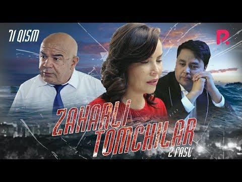 Zaharli tomchilar (o'zbek serial)   Захарли томчилар (узбек сериал) 71-qism #UydaQoling