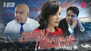 Zaharli tomchilar (o'zbek serial) | Захарли томчилар (узбек сериал) 71-qism