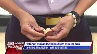 Video 20180525 Warta Berita PTS 公視印尼語新聞 download MP3, 3GP, MP4, WEBM, AVI, FLV Juli 2018