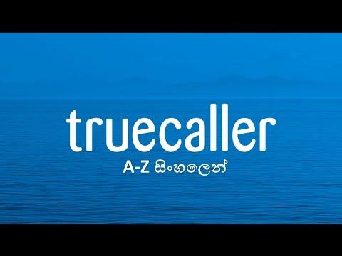 truecaller A-Z