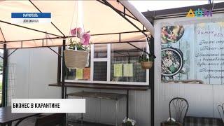 Необычное кафе быстрого питания открылось в Мариуполе