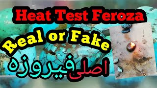 How to check feroza فیروزہ stone with heat Fire Easily Check burn the stone فیروزہ Turquoise