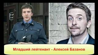 РЕАЛЬНЫЕ ПАЦАНЫ-метаморфозы актеров