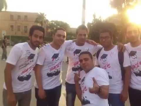 photo day faculty of law cairo university