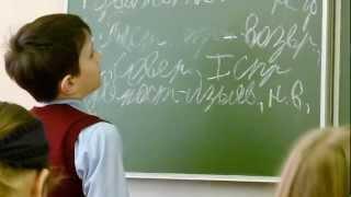 Открытый урок русского языка в 5 Б часть 3