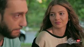 Serial Karmir Blur - Seria 130 / Кармир Блур - Серия 130
