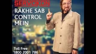 Servo Voltage Stabilizer Manufacturers | Online UPS Manufacturers | Servokon Systems Limited