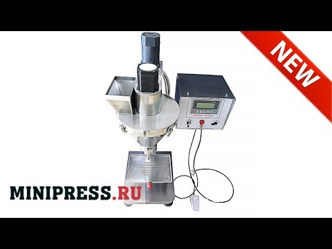 🔥Dosing And Filling Machine For Powders SP-12 Extra Video Minipress.ru
