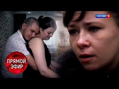 Жена хочет вернуть в семью мужа. Андрей Малахов. Прямой эфир 26.11.19