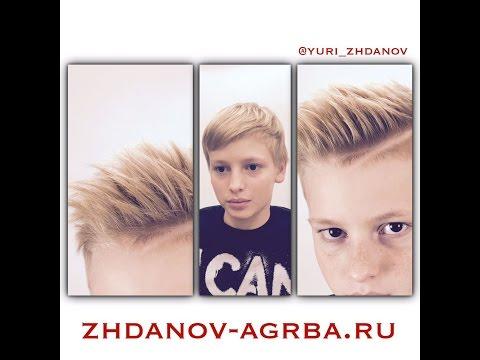 Детская стрижка с пробором, от Юрия Жданов