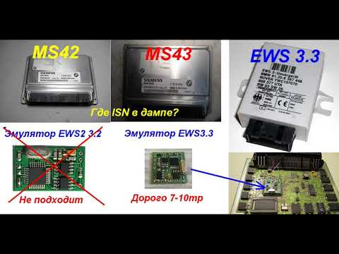 Full Download] Bmw Dme Ms42 Cloned Full 512kb Boot Mode Ews Cheating