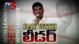 Day With Leader -  TDP MP Nama Nageswara Rao