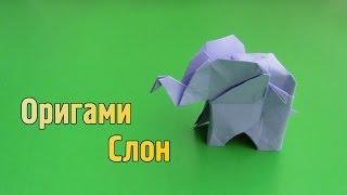 Как сделать слона из бумаги своими руками (Оригами)