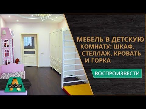 Вместительный угловой шкаф с распашными дверями