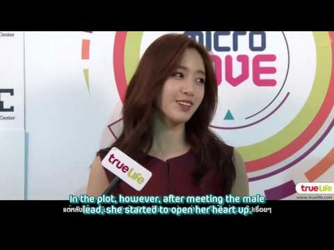 [Diadem Subs] 160118 T-ara Eunjung Microlove Press Conference Interview